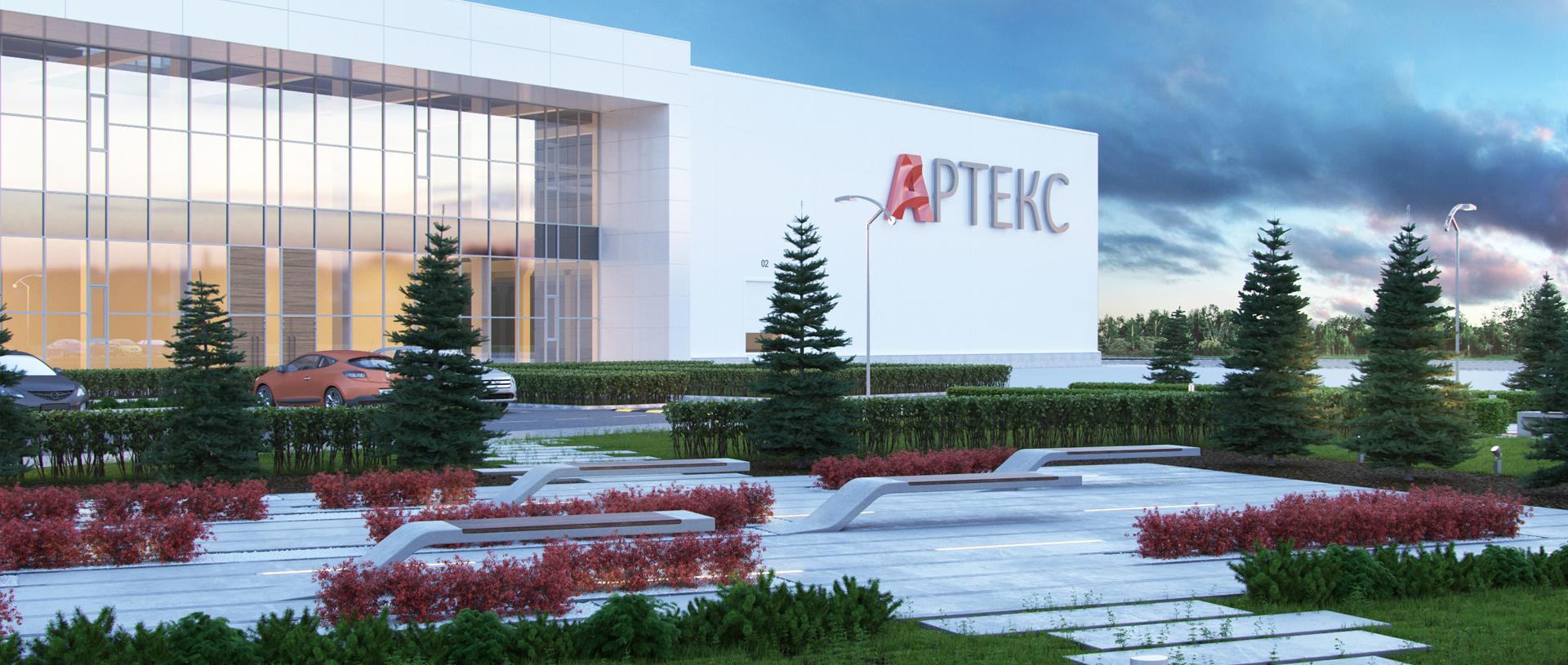 Arteks textile factory